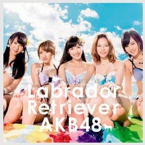 AKB48「ラブラドール・レトリバー」.jpg