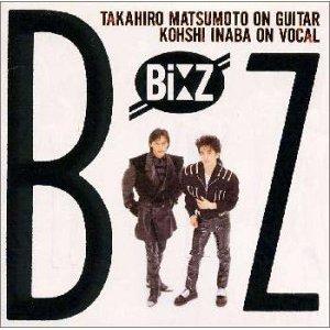 B'z「B'z」.jpg