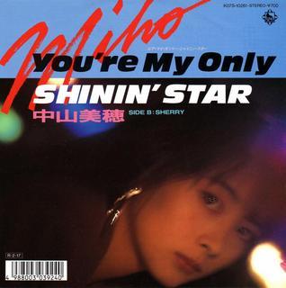 中山美穂「You're My Only SHININ' STAR」.jpg
