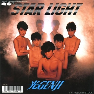 光GENJI「STAR LIGHT」.jpg