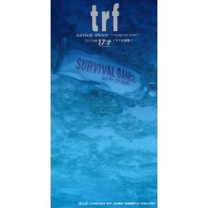 trf「survival dAnce」.jpg